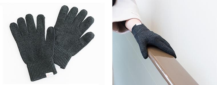 銅イオン抗菌手袋